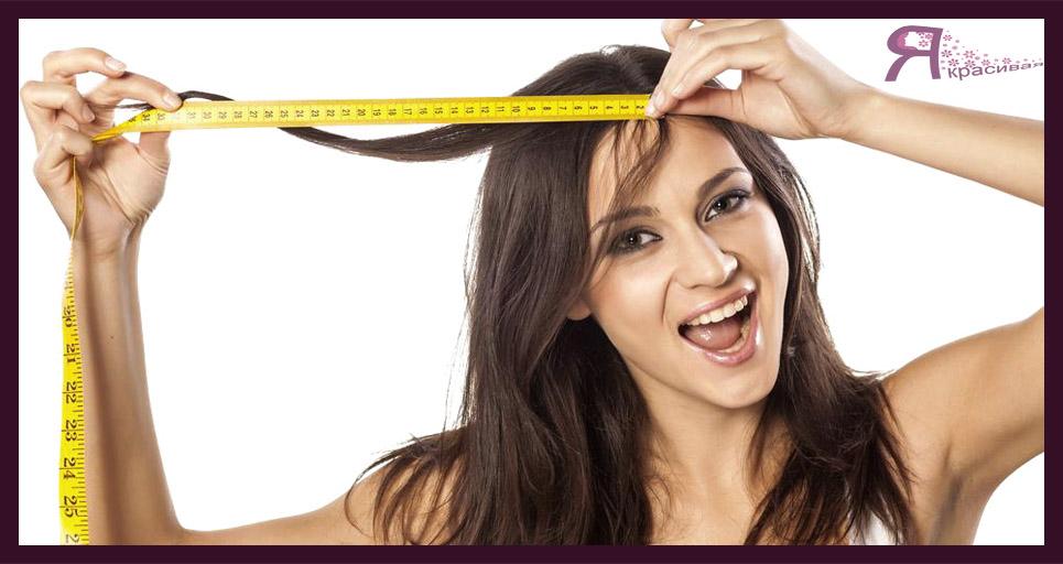 Как быстро отрастить длинные волосы