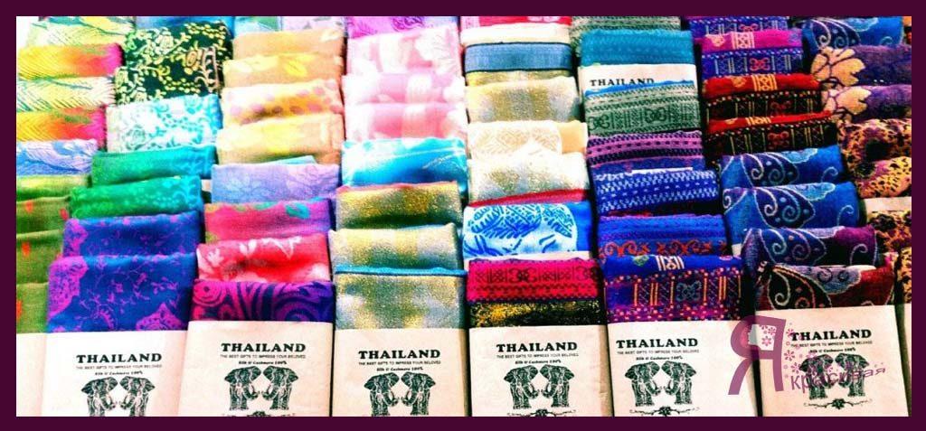 Что привезти из Таиланда