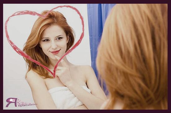 Как полюбить себя женщине