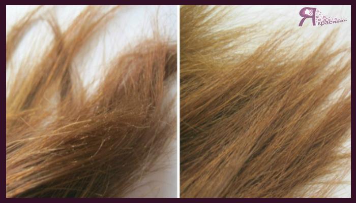 Секущиеся кончики волос лечение