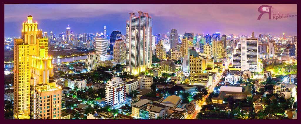 Лучший отдых в Таиланде