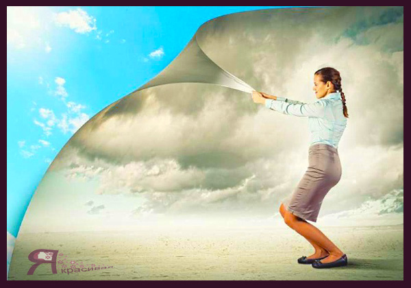 Как кардинально изменить свою жизнь к лучшему