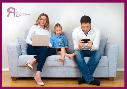 Проблемы современной семьи